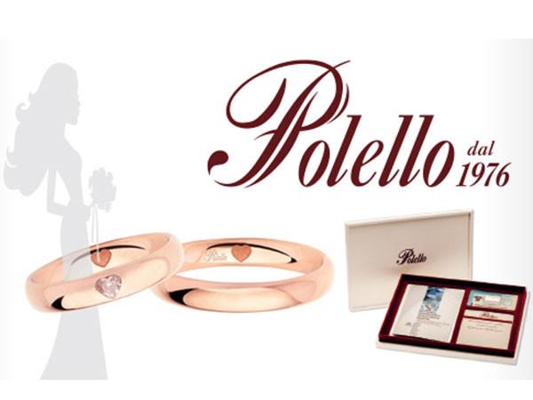 Scoprite a Idea Sposa 2.0 come avere in omaggio un diamante con Polello, leader dell'arte orafa italiana